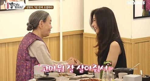 """Á hậu Hàn Quốc Sung Hyun Ah bật khóc trên truyền hình khi nói về scandal bán dâm, netizen Hàn mắng chửi: """"Bớt diễn kịch"""" - Ảnh 1."""