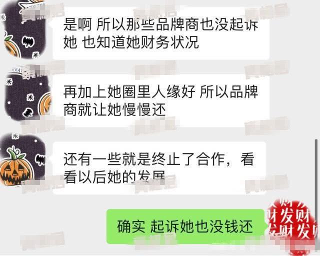 Hết bị người hâm mộ thờ ơ, Phạm Băng Băng còn phải gánh một khoản nợ khổng lồ lên tới gần 2.000 tỷ đồng, sau bê bối trốn thuế - Ảnh 4.