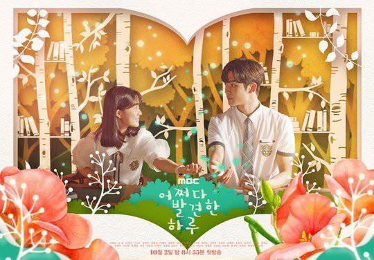 """Phim Hàn tháng 10/2019: Màn đối đầu giữa của Lee Dong Gun và Jang Nara, """"em gái mưa""""  Moon Geun Young tái xuất sau 4 năm - Ảnh 3."""