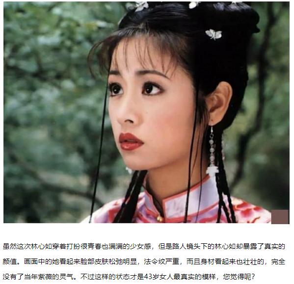 """Sau thời gian """"ở ẩn"""", Lâm Tâm Như gây sốc khi xuống sắc trầm trọng trong hậu trường  - Ảnh 2."""