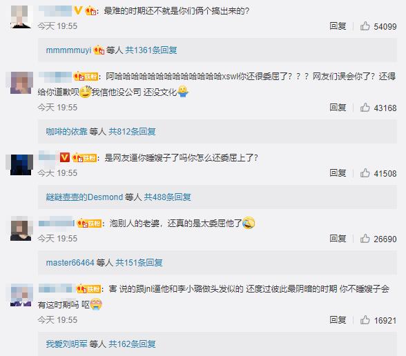 """Netizen phẫn nộ trước bài đăng ẩn ý của PGONE về Giả Nãi Lượng: """"Có người bắt anh cùng Lý Tiểu Lộ đi làm tóc và dành khoảng thời gian đen tối với nhau chắc?"""" - Ảnh 2."""