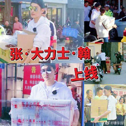 Trương Hàn tức giận, lạnh lùng giật điện thoại fan khi phát hiện bị quay lén - Ảnh 7.