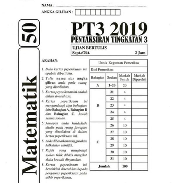 Lộ hết đề thi tốt nghiệp THCS lên mạng mà bộ Giáo dục Malaysia vẫn ngoan cố không cho thi lại khiến các học sinh chăm chỉ uất ức - Ảnh 2.