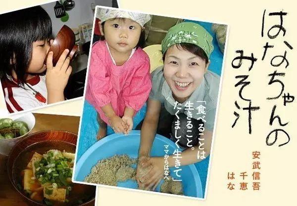 Bé gái 5 tuổi biết nấu ăn, làm việc nhà trước khi mẹ qua đời vì ung thư, giờ ra sao - Ảnh 6.