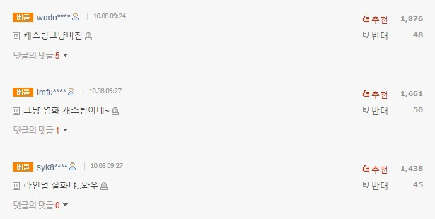Khán giả xôn xao khi Lee Byung Hun, Han Ji Min, Shin Min Ah và Nam Joo Hyuk cùng xác nhận tham gia phim mới - Ảnh 6.