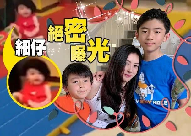 Cận cảnh diện mạo con trai thứ 3 của Trương Bá Chi, cư dân mạng phát sốt vì vẻ ngoài đáng yêu không kém gì hai anh trai - Ảnh 7.