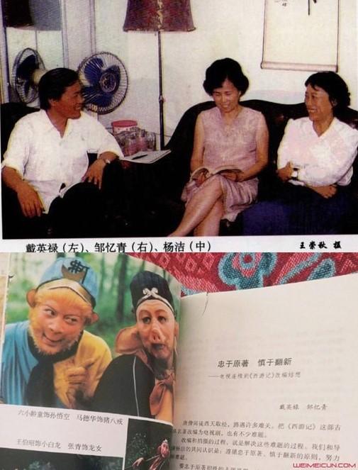 """""""Tôn Ngộ Không"""" Lục Tiểu Linh Đồng thương tiếc trước sự ra đi của mẹ đẻ """"Tây Du Ký 1986"""" - Ảnh 3."""