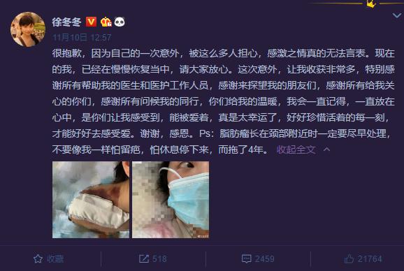 """""""Kim Kardashian phiên bản Trung"""" Từ Đông Đông gặp sự cố khi tiến hành phẫu thuật ngực - Ảnh 3."""