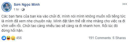 """Đăng bài tố Erik lợi dụng tình cảm rồi """"quay gót"""", Sơn Ngọc Minh lại bị netizen chỉ trích """"dùng chiêu trò marketing cho bản thân"""" - Ảnh 3."""