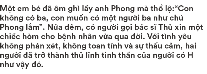 Hai thủ lĩnh tinh thần của người có HIV Việt Nam: Tại sao khi bị ung thư, người ta có thể tự tin la lên với cả thế giới và được yêu thương vô ngần, HIV thì không? - Ảnh 1.