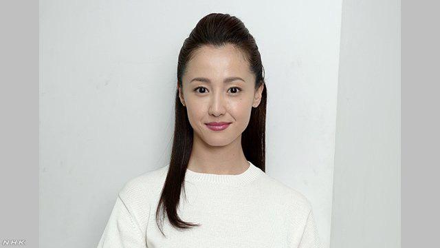 Ngọc nữ Nhật Bản Erika Sawajiri gây sốc vì bị bắt với cáo buộc liên quan đến chất cấm - Ảnh 1.