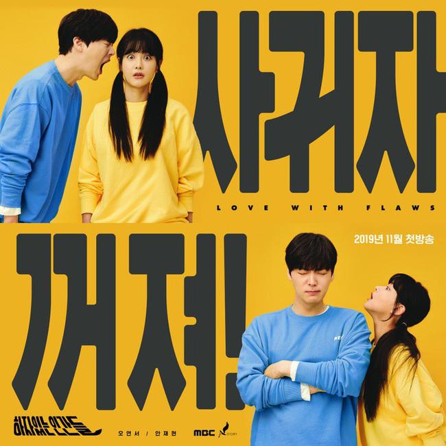 """Chồng cũ Goo Hye Sun bị """"bệnh tự luyến"""": Đang táo bón nhưng cứ nghĩ mình đẹp trai, bị Oh Yeon Seo chán ghét vẫn lì đòn - Ảnh 6."""