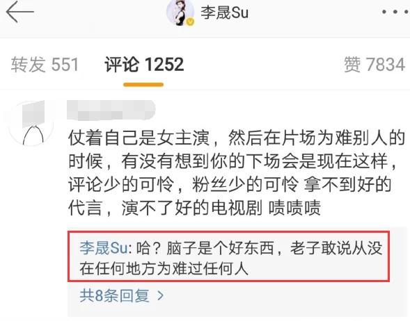 Giữa lúc bị đồn khó chịu với diễn viên trẻ, Triệu Lệ Dĩnh bị khui lại chuyện cũ với Lý Thạnh - Ảnh 4.