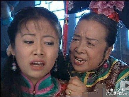 """Gặp Dung Ma Ma sau 21 năm """"Hoàn Châu Cách Cách"""", Lâm Tâm Như đứng bật dậy, bỏ cả ghế ngồi hạng A - Ảnh 9."""