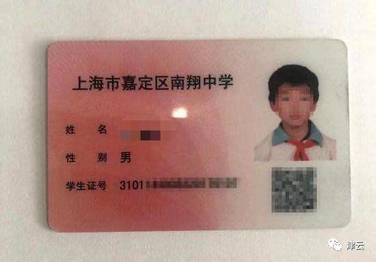 Bị bạn cùng lớp bắt nạt và chế giễu vì nhà nghèo, cậu bé 14 tuổi uống thuốc trừ sâu tự tử - Ảnh 3.