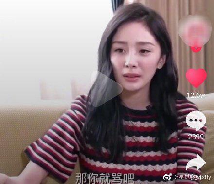 """Dương Mịch thừa nhận mình là nạn nhân của bạo lực mạng: """"Tôi đã quá quen với điều này"""" - Ảnh 5."""