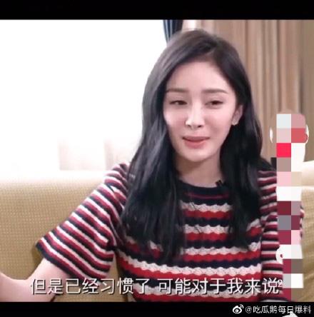 """Dương Mịch thừa nhận mình là nạn nhân của bạo lực mạng: """"Tôi đã quá quen với điều này"""" - Ảnh 2."""