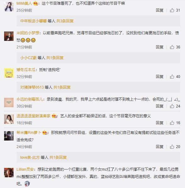 Đài truyền hình Chiết Giang bị công chúng tấn công, đòi hủy show sau cái chết của Cao Dĩ Tường - Ảnh 3.