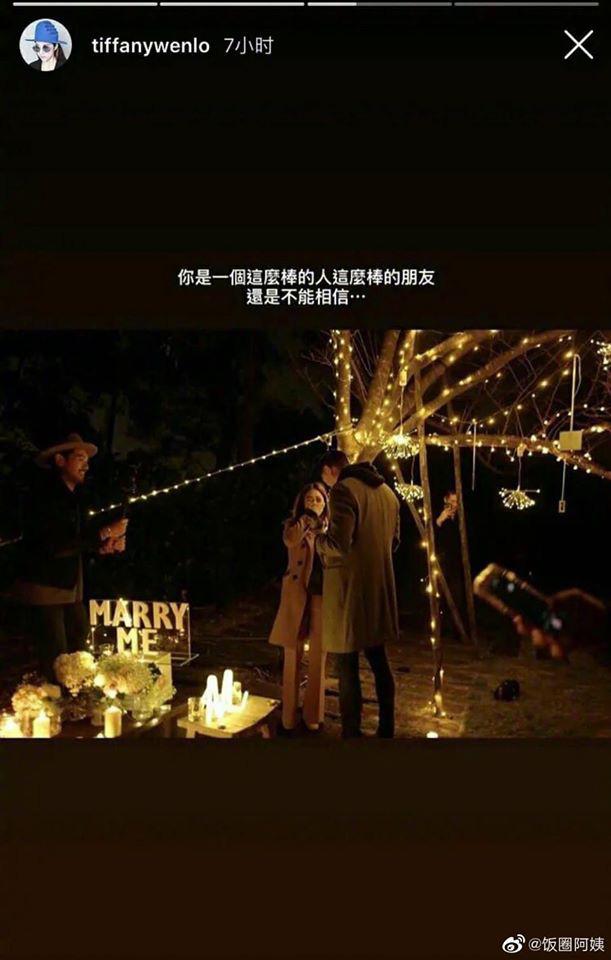 """Nghẹn ngào với câu nói của bạn thân Cao Dĩ Tường trong ngày cưới: """"Cậu luôn dùng cách thức đẹp nhất để xuất hiện"""" - Ảnh 5."""