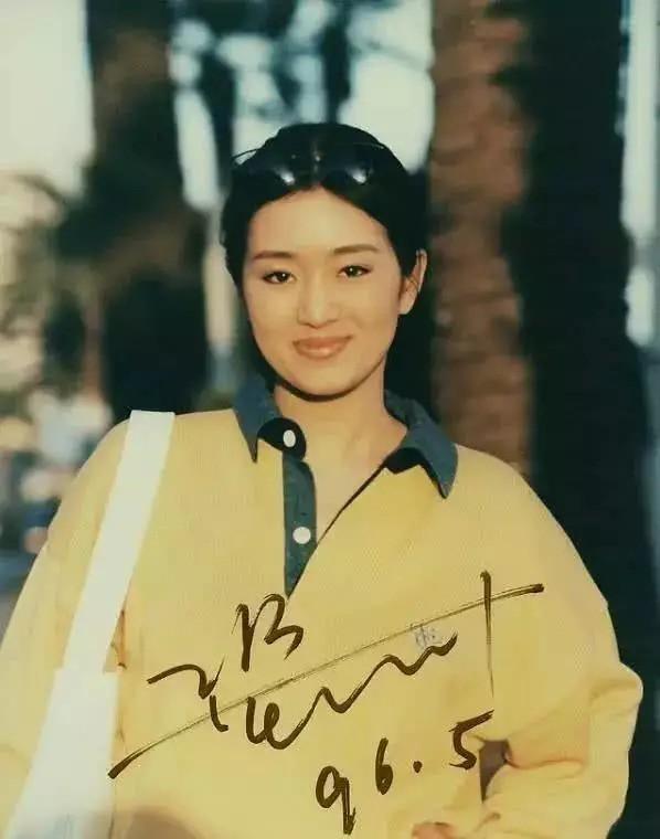 """Nhìn lại loạt ảnh tuổi 20 của Củng Lợi, người từng được giới báo chí nước ngoài gọi là """"người phụ nữ đẹp nhất phương Đông"""" - Ảnh 9."""