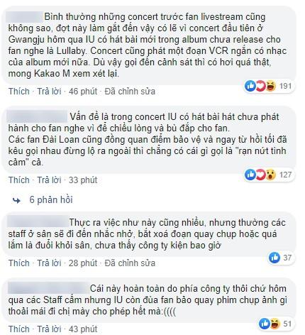 Công ty IU gây tranh cãi khi gọi cảnh sát áp giải người hâm mộ livestream trong concert: Làm đúng luật hay lố lăng? - Ảnh 5.