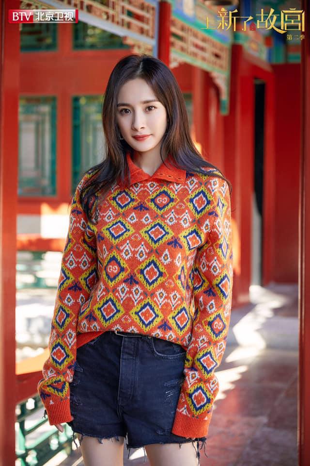 """Sau thời gian """"lên xuống thất thường"""", Dương Mịch tái xuất với nhan sắc khiến dân tình phải thốt lên: """"Như gái 20 tuổi!"""" - Ảnh 2."""