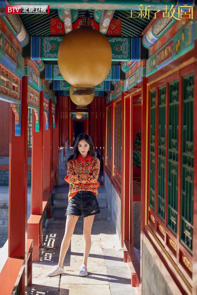 """Sau thời gian """"lên xuống thất thường"""", Dương Mịch tái xuất với nhan sắc khiến dân tình phải thốt lên: """"Như gái 20 tuổi!"""" - Ảnh 7."""