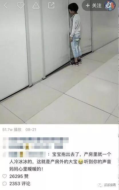 Gục mặt vào cánh cửa phòng sanh ở bệnh viện để nói với mẹ những lời này, cậu bé 6 tuổi khiến hàng triệu người xúc động - Ảnh 2.
