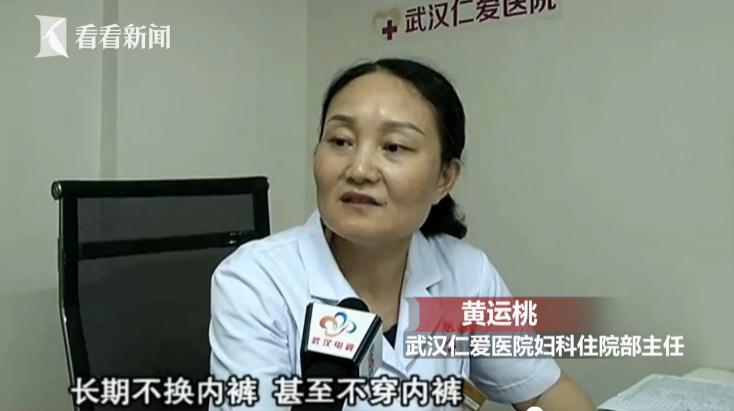 """Cô gái 23 tuổi suýt mắc ung thư âm hộ chỉ vì thói quen dùng đồ lót quá """"kỳ dị"""", bác sĩ nghe cũng hốt hoảng - Ảnh 2."""