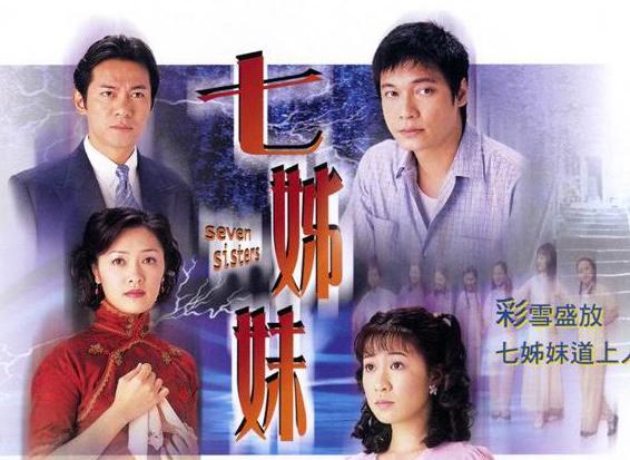 Bí ẩn về con đường Tsat Tsz Mui ở Hong Kong: Quá khứ ám ảnh với câu chuyện 7 người phụ nữ giữ gìn trinh tiết và tự tử cùng nhau - Ảnh 5.