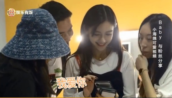 """Con trai Huỳnh Hiểu Minh gọi điện cổ vũ Angelababy: """"Mẹ thật lợi hại. Cố gắng kiếm tiền nha"""" - Ảnh 3."""