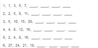 Giải quyết dãy số trong 15 giây, bạn có thể? - Ảnh 3.