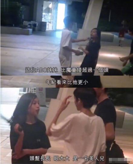 Mới bước sáng tuổi 13, quý tử nhà Hoa hậu Hong Kong Viên Vịnh Nghi và ông xã Trương Trí Lâm đã dính tin đồn tình ái - Ảnh 3.
