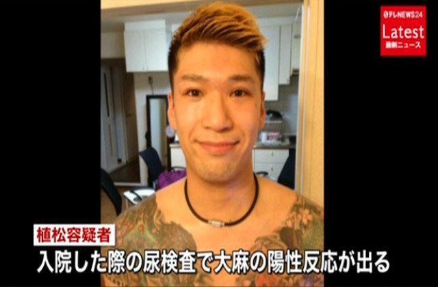 Từ chàng trai hiền lành được cả xóm khen ngợi, chàng trai chớp mắt biến thành kẻ giết người hàng loạt luôn nở nụ cười tươi gây ám ảnh Nhật Bản - Ảnh 4.