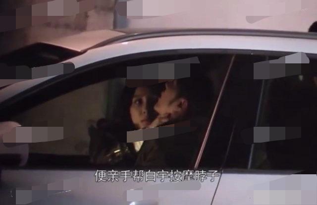 Sau tin đồn hẹn hò với Ngụy Đại Huân, Dương Mịch khóa môi Bạch Vũ say đắm trong xe hơi - Ảnh 8.