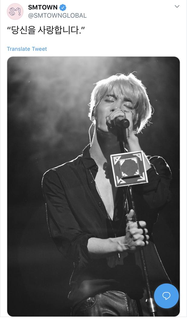 Tròn 2 năm ngày Jonghyun (SHINee) qua đời, động thái của SM Entertainment gây xúc động mạnh - Ảnh 2.