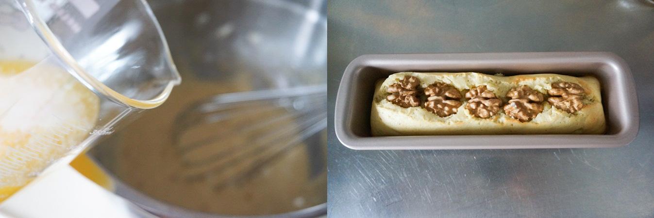 Thêm một cách làm bánh chuối vừa nhanh lại vừa ngon - Ảnh 4.