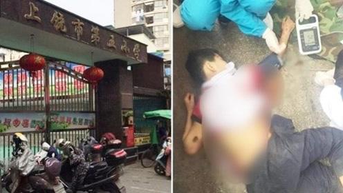 Thương con gái bị bạn bắt nạt ở trường, người cha côn đồ đâm chết nam sinh 9 tuổi vì không đồng ý cách giải quyết của giáo viên - Ảnh 2.
