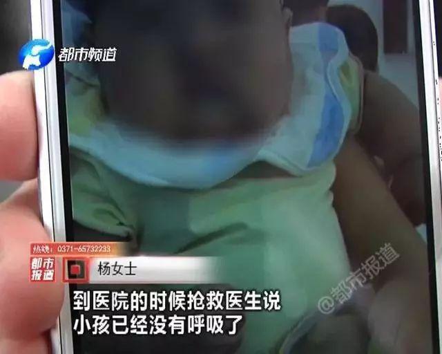 """Trẻ có thể ngưng thở, liệt não ngay lập tức nếu được """"trị bệnh"""" theo cách nguy hiểm này, gia đình có con nhỏ cần đặc biệt chú ý! - Ảnh 4."""