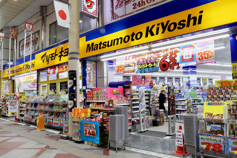 Xu hướng đổ bộ của các chuỗi bán lẻ Nhật Bản vào thị trường Việt Nam - Ảnh 2.