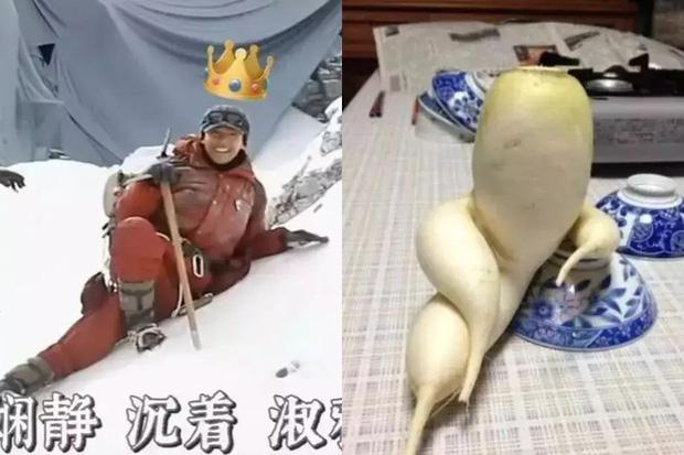 Những từ khóa hài hước nhất trên Weibo năm 2019 - Ảnh 19.