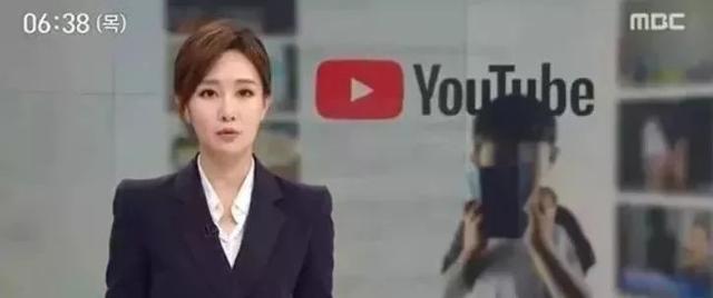 """Rộ trào lưu """"camera giấu kín"""" chuyên chụp trộm mẹ khi thay đồ của học sinh tiểu học Hàn Quốc - Ảnh 1."""