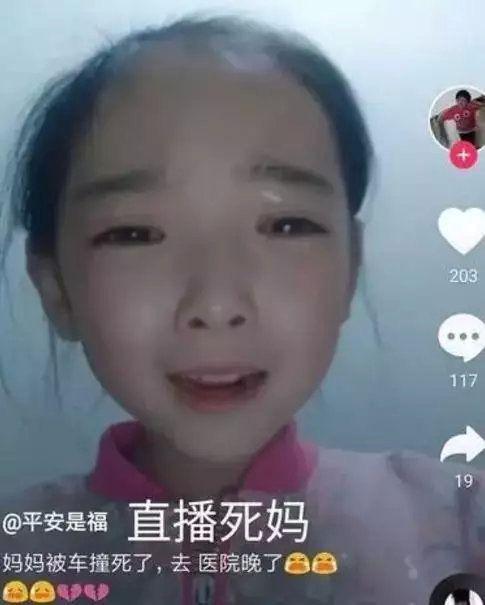 """Rộ trào lưu """"camera giấu kín"""" chuyên chụp trộm mẹ khi thay đồ của học sinh tiểu học Hàn Quốc - Ảnh 9."""