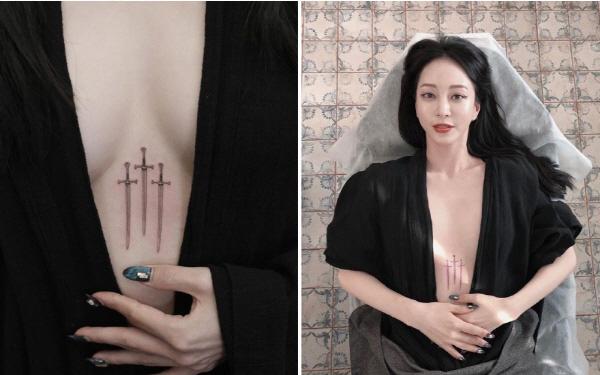 Kiều nữ Han Ye Seul lại vừa xăm trổ ở tuổi 40, nâng tổng số hình xăm lên tới 12 hình - Ảnh 3.