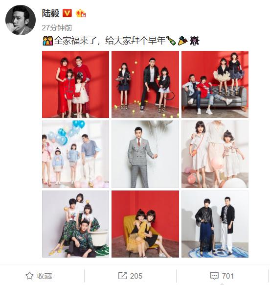 Bao Chửng Lục Nghị khoe ảnh Tết, netizen chỉ chú ý đến đôi chân gầy đến mức báo động của cô con gái - Ảnh 1.