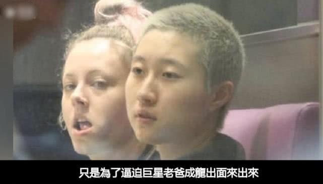 Ồn ồn chuyện con gái rơi Thành Long ly hôn bạn đời đồng tính vì mâu thuẫn tiền bạc  - Ảnh 2.