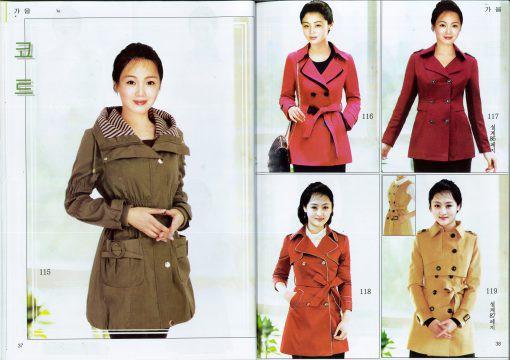 Autumn-coats-37-38-510x360