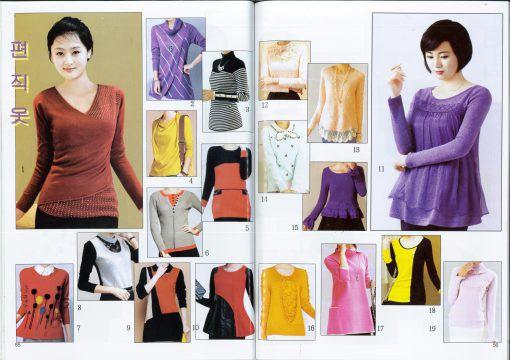 knitwear-55-56-510x360