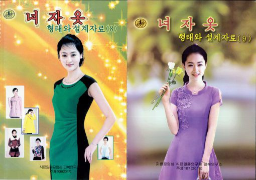 North-Korea-Womens-Fashion-Magazines-510x360