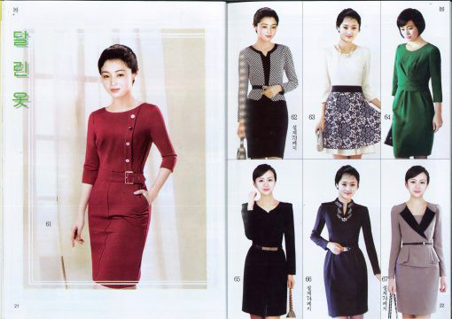 Spring-one-piece-dresses-21-22-510x360
